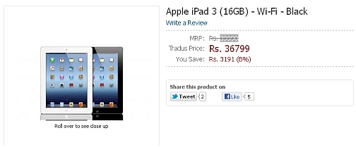 How to buy Apple iPad 3 online at price of Rs 36,799 in India?