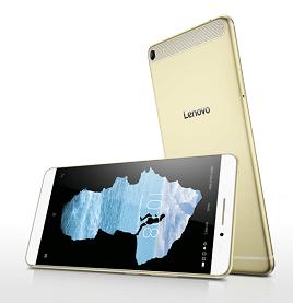 Lenovo PHAB Plus Honey Gold