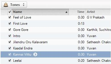 how to delete tones from itunes