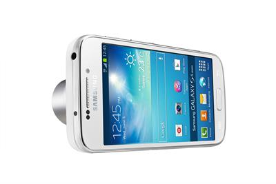 Samsung Galaxy S4 zoom full specs and price
