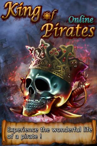King of Pirates screen1