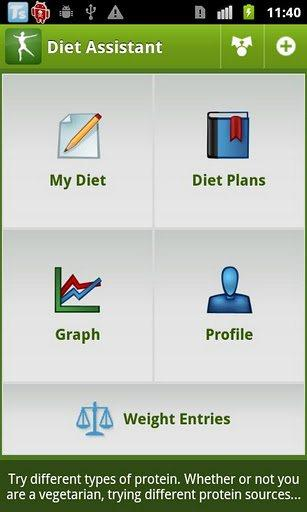 Diet assistant app screenshot