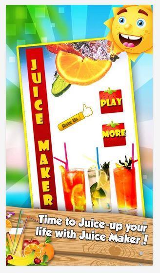 Juice Maker App