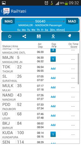 rail app2