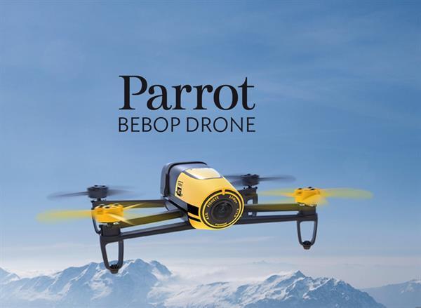 Parrot Bebop Quadcopter Drone_3.jpg