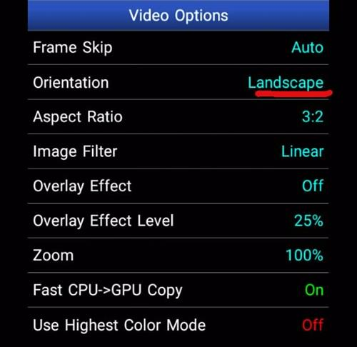 GBA emu Android screen orientation setting