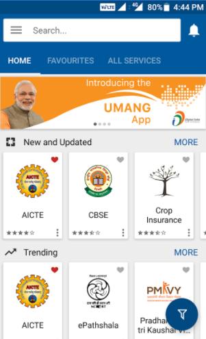 UMANG App 2