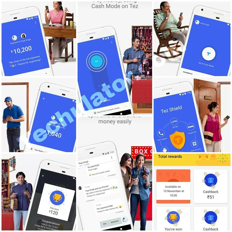 Tez_Google_payments_app