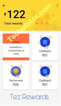 Tez_rewards_page
