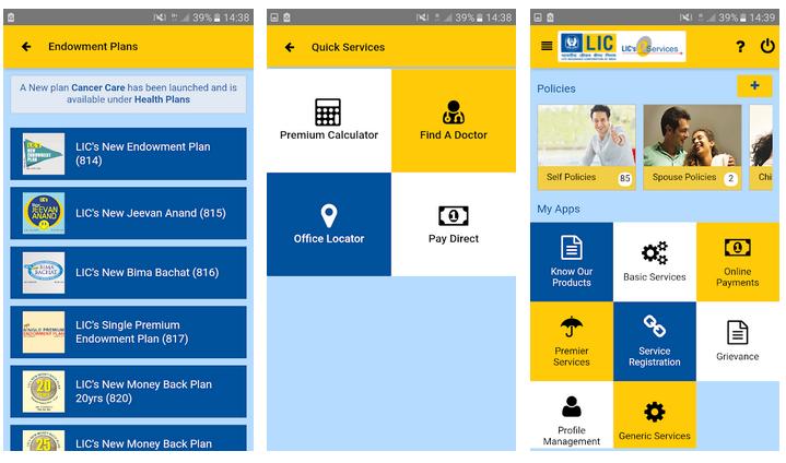 LIC screenshots