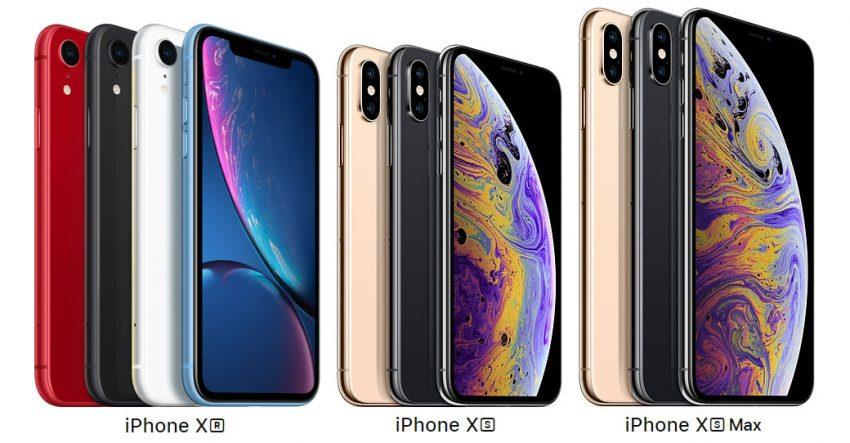 iphone XR, XS and XS MAX price features and availability