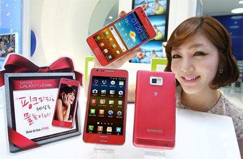 Samsung Pink Galaxy S2 Availability and Specifications