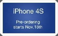 Apple iPhone 4S pre order online booking in India from November 18