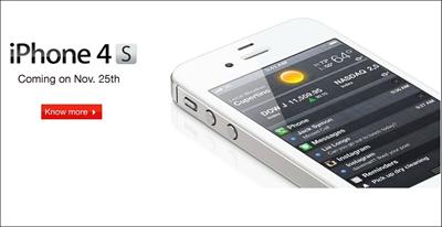 Apple iPhone 4S in Launch Price India