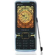 Enmac MQ3500 Quran Mobile launched in India priced at Rs 3,950