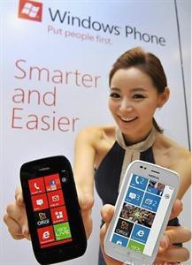 Nokia Lumia 710 now available in Korea