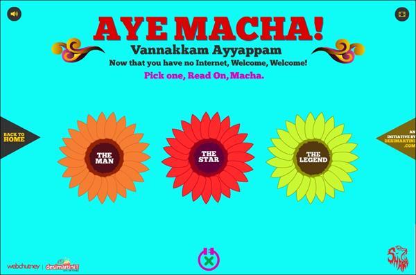 Rajinikanth's website allaboutrajni.com