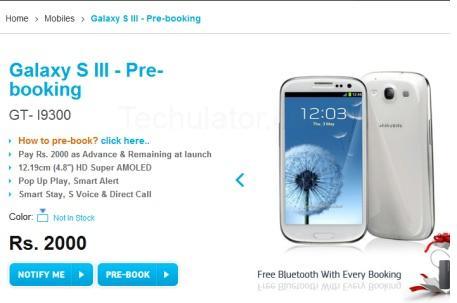 Samsung Galaxy S III Pre Order