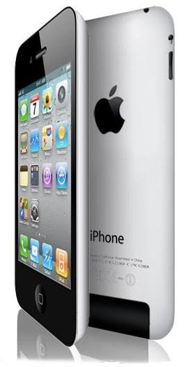 Where to pre-order and buy Apple iPhone 5 at cheapest price?