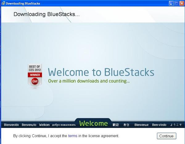 BlueStacks welcome screen