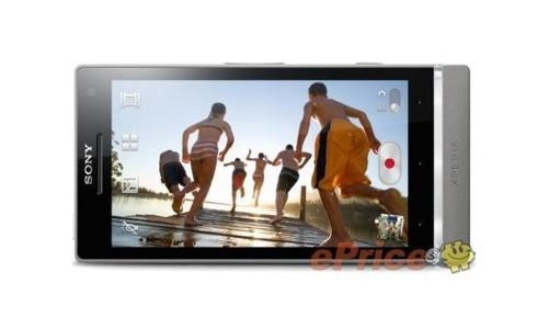 Sony Xperia SL image India 3