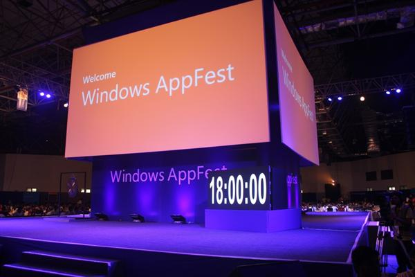 Windows 8 AppFest