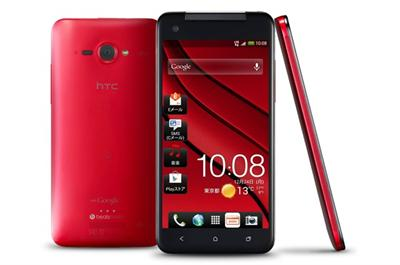 HTC J Butterfly HTL21 Phablet –Full Specifications and Features out, Price not yet