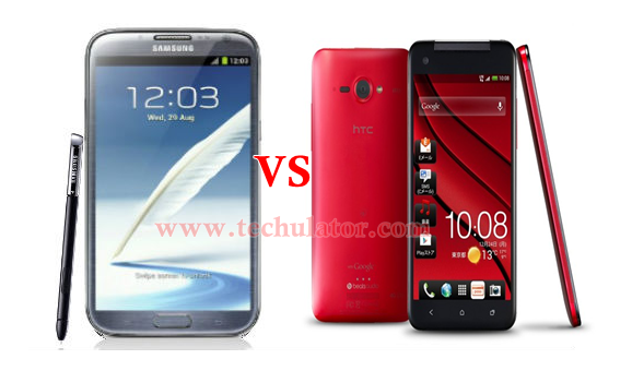 HTC J Butterfly vs Samsung Galaxy Note 2 – Head-to-Head Comparison