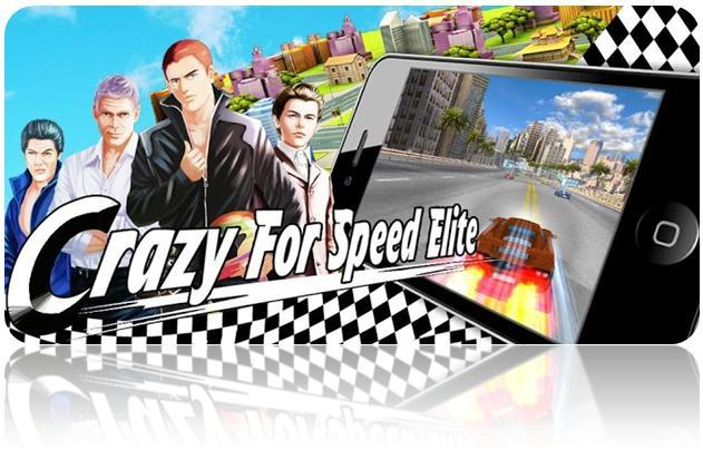 crazy for speed cheats