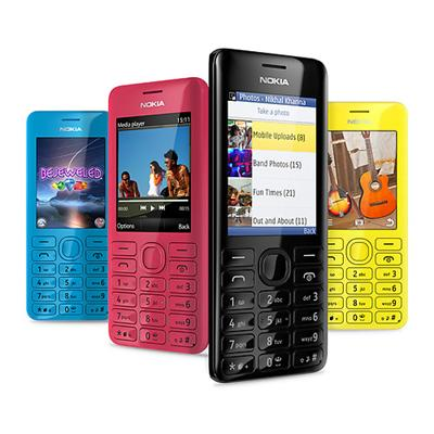 Nokia Asha 206 - Full phone specifications, features, price in India