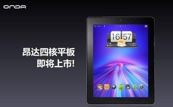 Onda V972 tablet: Full specifications, features and price