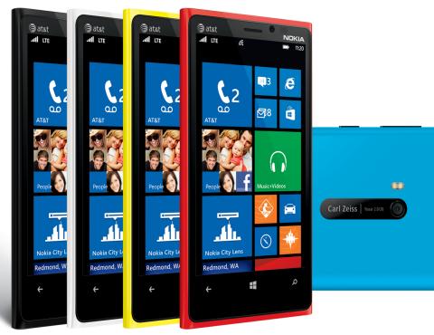 all nokia lumia phones. nokia lumia 920 all colours phones .