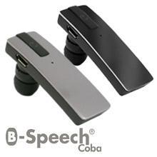 B-Speech Coba Headset - German designed