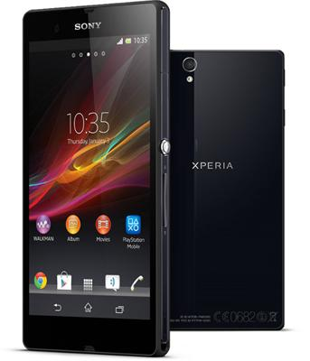 Sony Xperia Z: Full phone specifications, features and price in UK