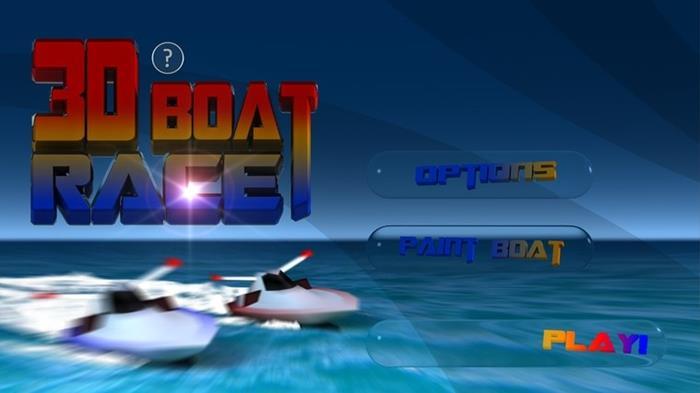 3D boat race