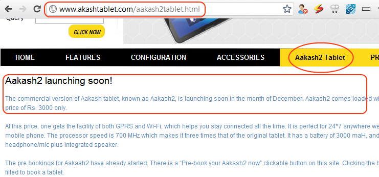Aakash tablet coming soon