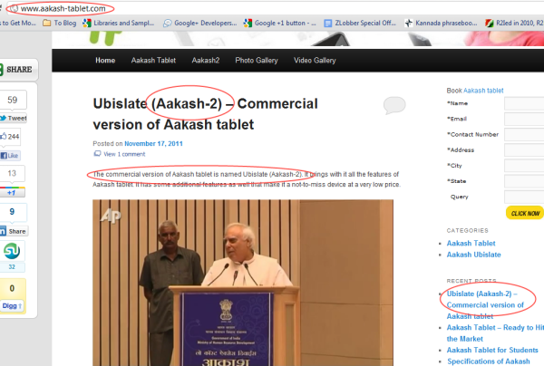Is UbiSlate really Aakash Tablet