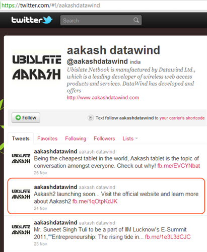 Aakash tablet official website