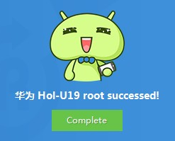 Huawei Honor Holly root