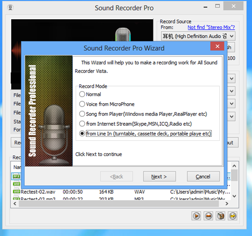 Sound Recorder Professional Review