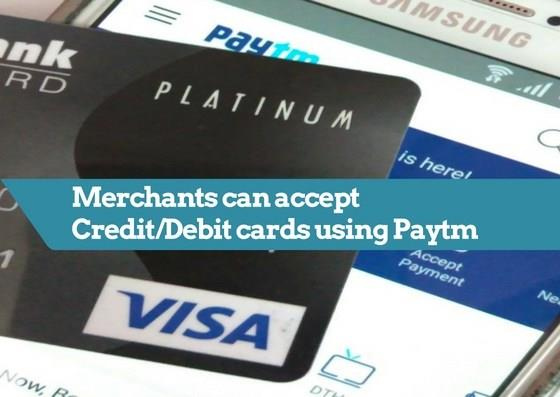 PayTM POS App review - Is it secure enough?