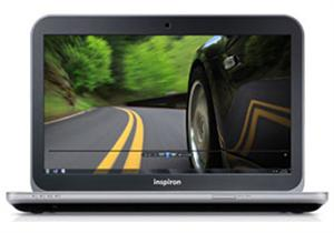 Dell Special Edition Inspiron Laptops